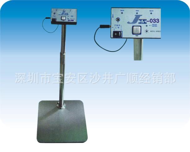 厂家直离子风机离子风枪人体综合测试仪表面电阻测试仪