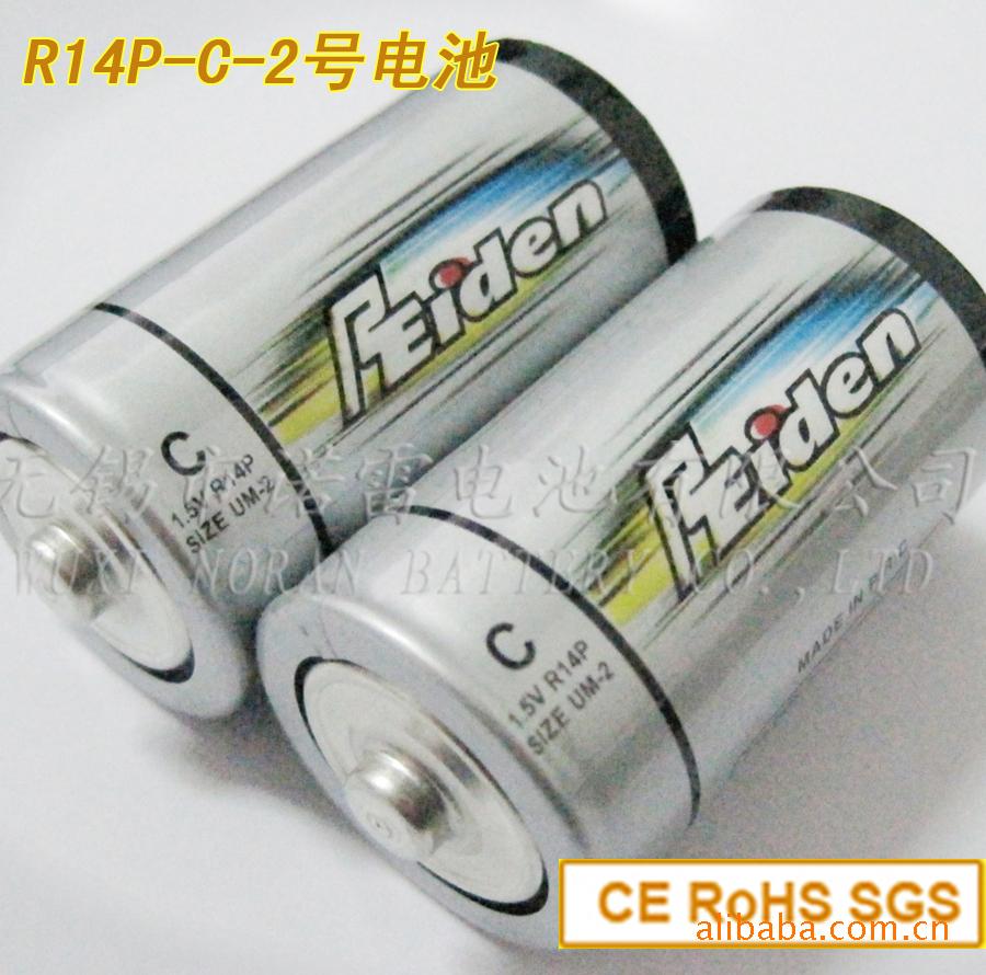 供应锌锰电池2号