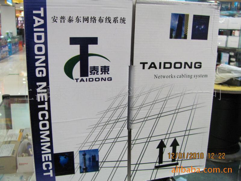 2泰东网线