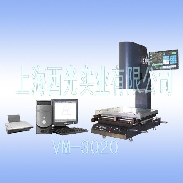 上海影像测量仪VM-3020 数码版二次元  含税含运费 远销海内外