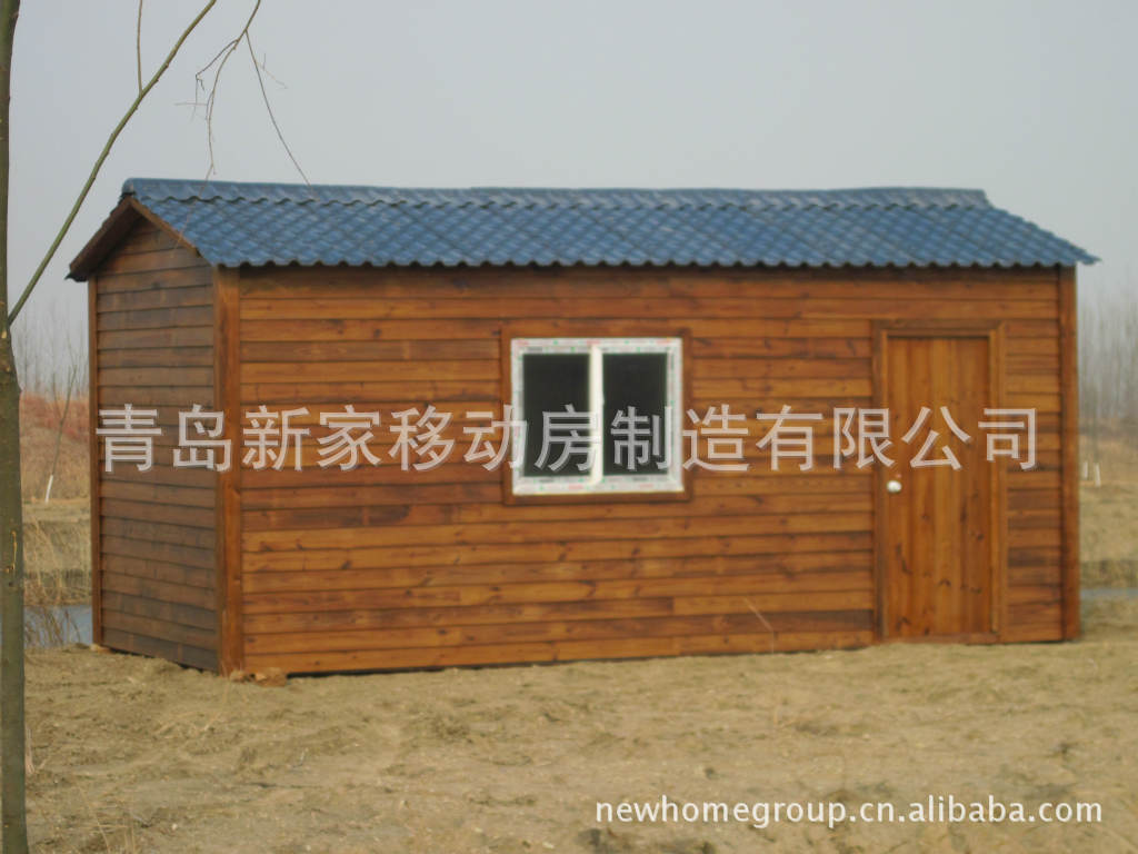 供应可移动木屋/集装箱式木屋/木别墅/青岛集装箱房
