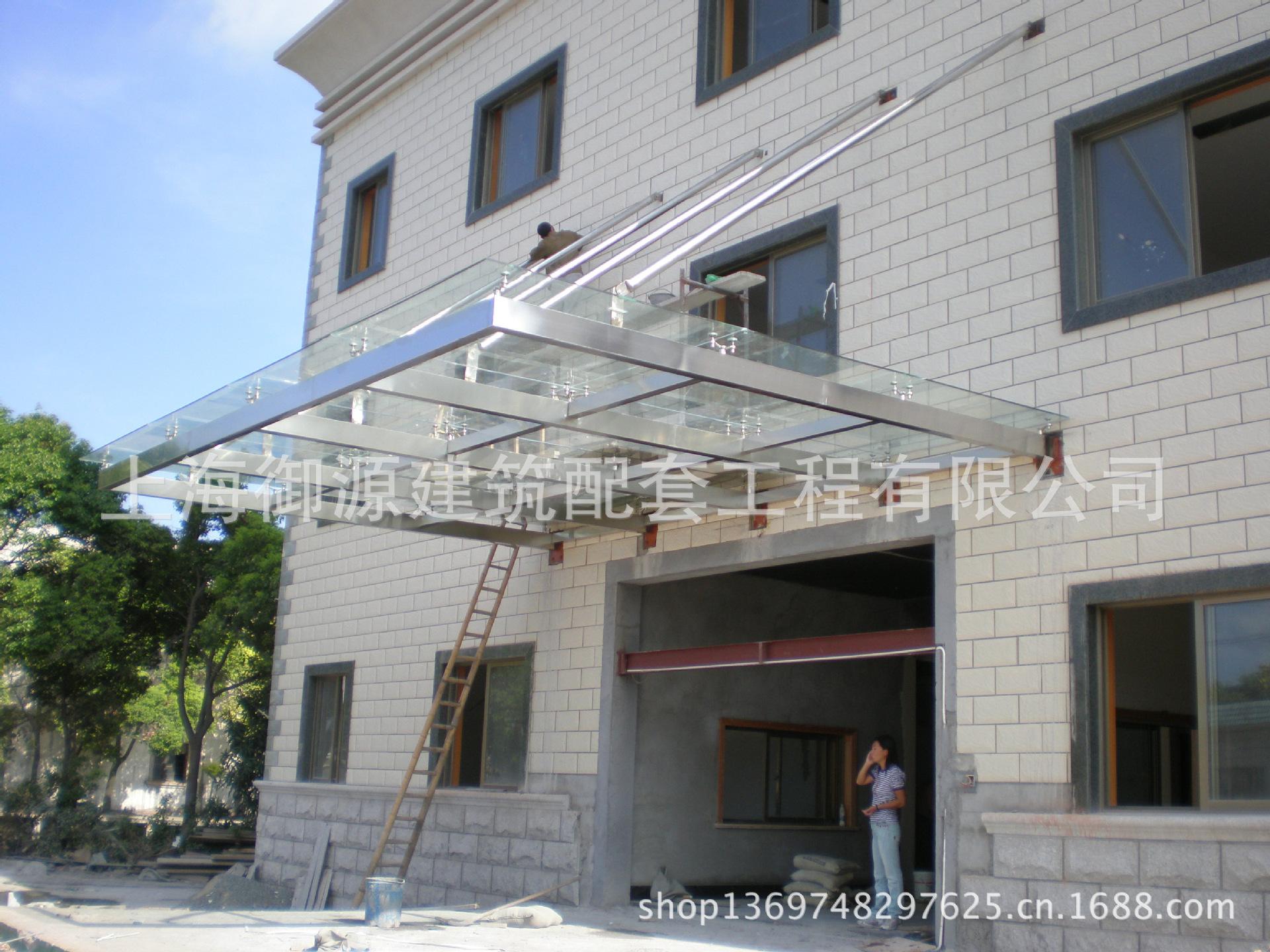膜结构材料-上海御源钢膜结构工程有限公司