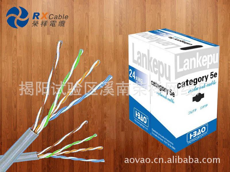 网线 网络线 超五类 六类 单屏蔽 双屏蔽 室外阻水线 电话线