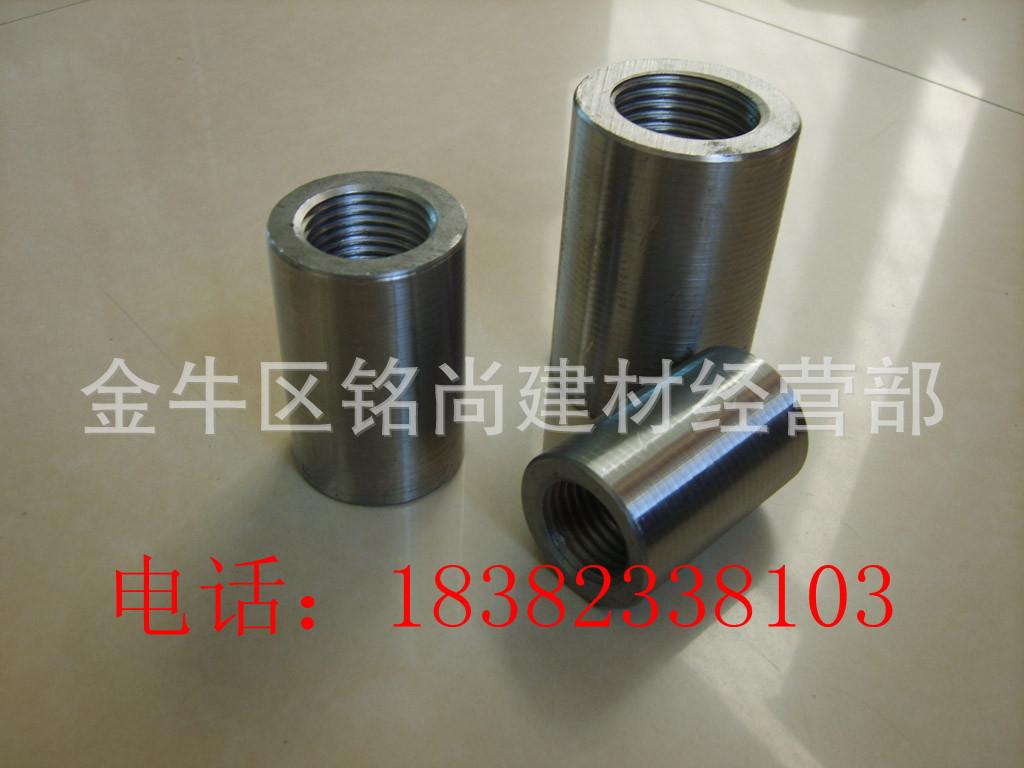 四川成都大量供应钢筋直螺纹连接套筒 钢筋套筒  直螺纹套筒