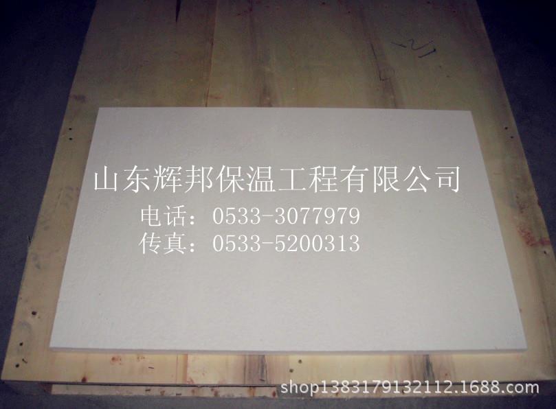 电热装置绝缘隔热专用陶瓷纤维纸 硅酸铝阻燃纸