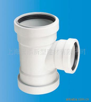 供应聚丙烯PP超级静音排水管 pp水管 聚丙烯超静音排水管 pp排水