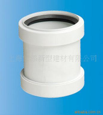 供应聚丙烯PP耐高温超级静音管 管套