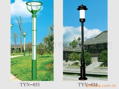 苏威牌-户外照明系列:庭院灯
